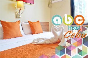 picture 1 of ABC Hotel Cebu