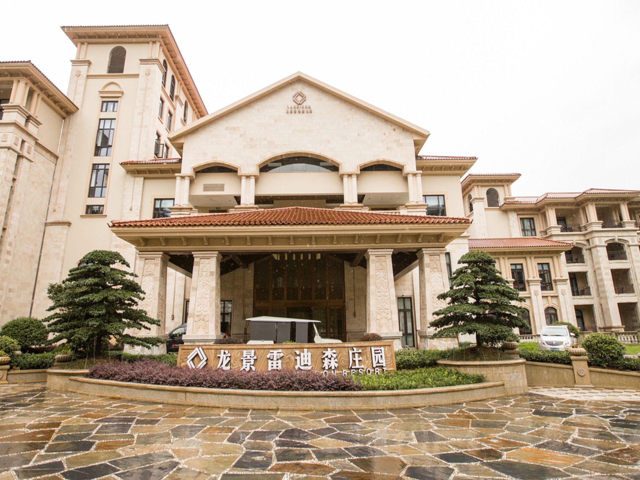 Longjing Resort Dongyang