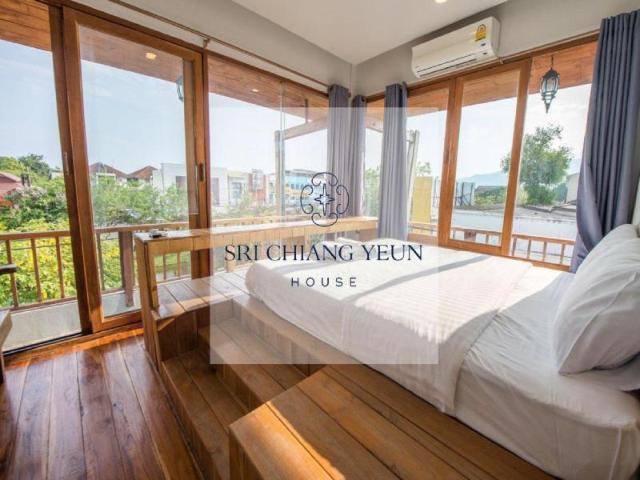 ศรีเชียงยืนเฮาส์ – Sri Chiang Yeun House