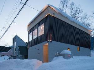 Snow Monkey House Center of Niseko