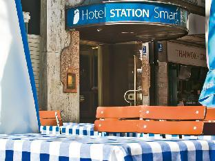 Smart Stay Hotel