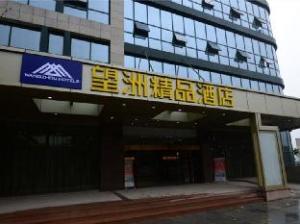 Hangzhou Wangzhou Boutique Hotel