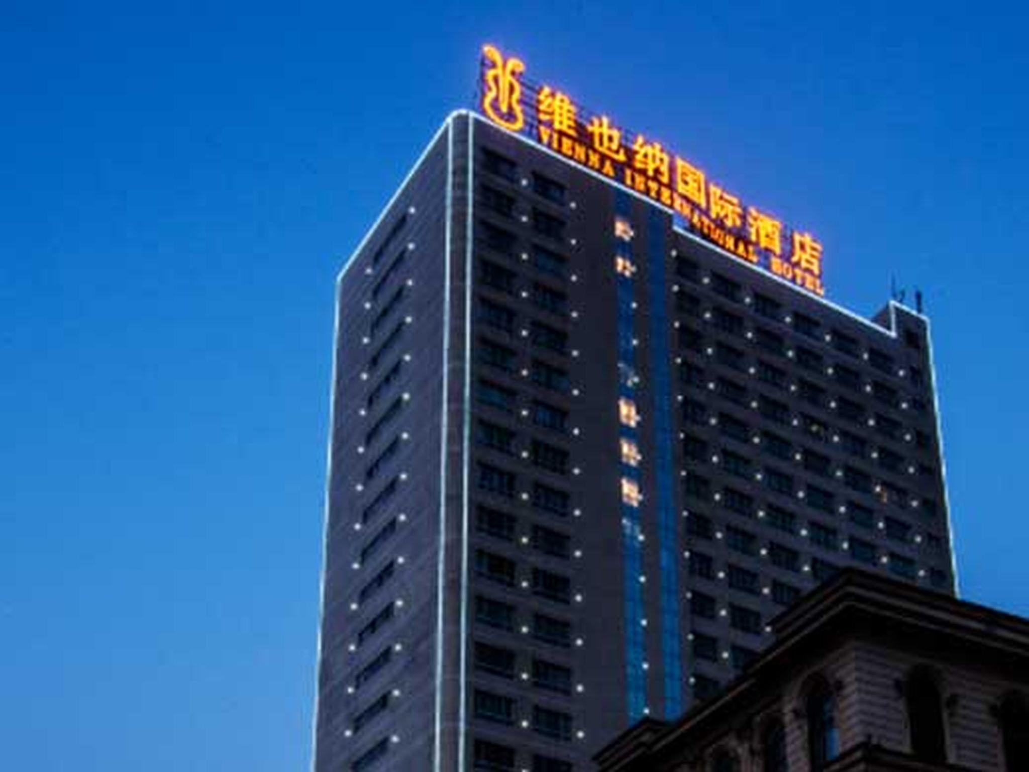 Vienna International Hotel Changsha Gaoqiao Branch