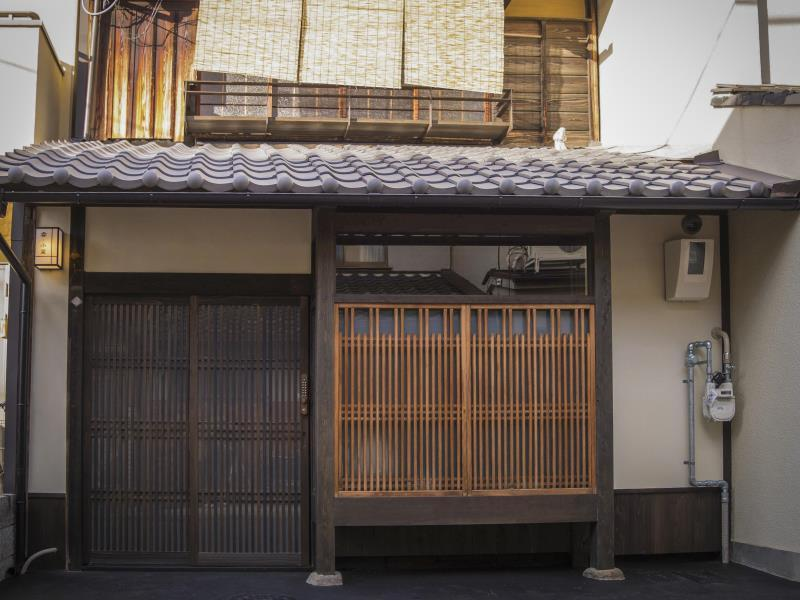Kumomachiya Nijo Holiday House