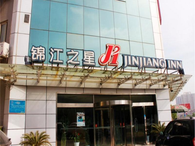 Jinjiang Inn Xian Exhibition Center Zhangba East Road Branch