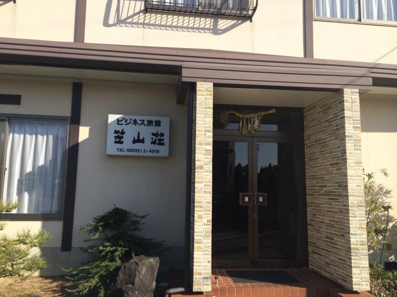 Business Ryokan Kasayamaso