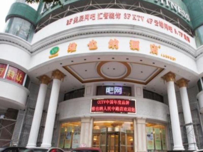 Vienna Hotel Changsha Middle Ren Min Road Branch