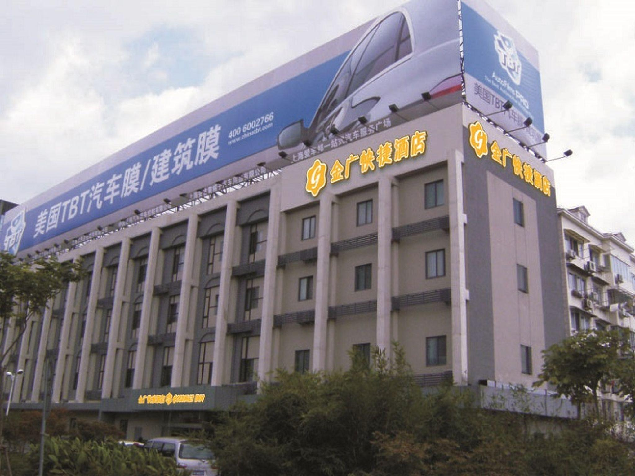 Goldmet Inn Shanghai Pudong New International EXPO Centre Luoshan Road Branch