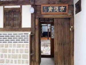 SiEunJae Hanok Hotel