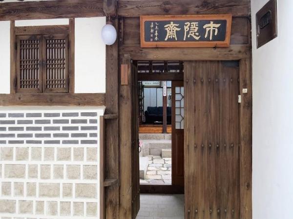 SiEunJae Hanok Hotel Seoul