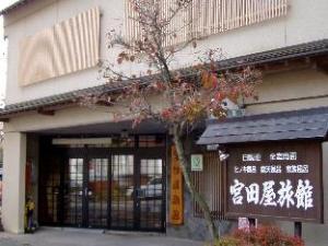 Sawatari Onsen Miyataya Ryokan
