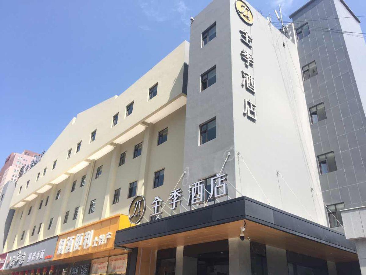 JI Hotel Taiyuan High Tech Zone Branch
