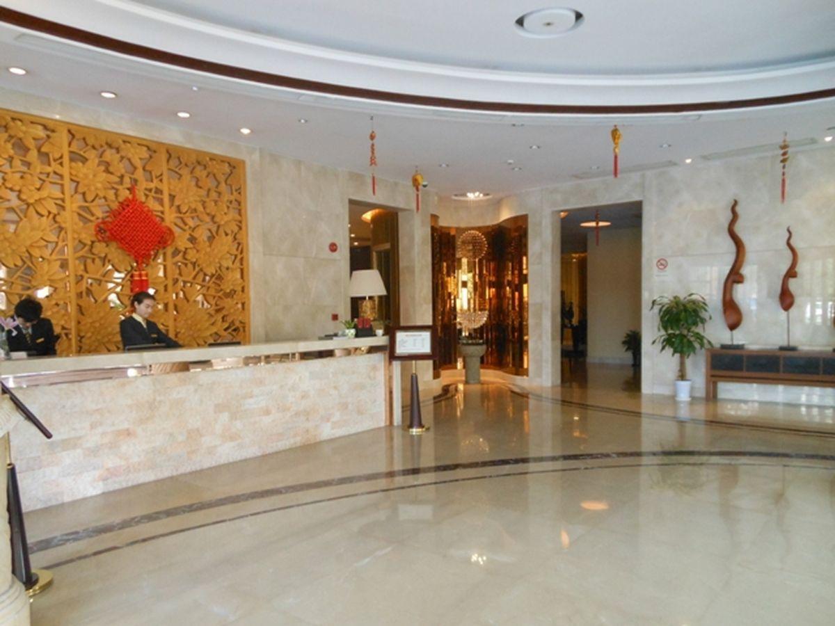 Hengfu Xintiandi Hotel