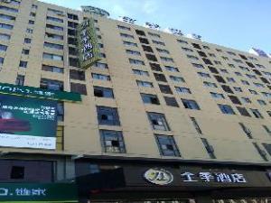全季上海康桥秀浦路酒店 (JI Hotel Kangqiao Xiupu Road)