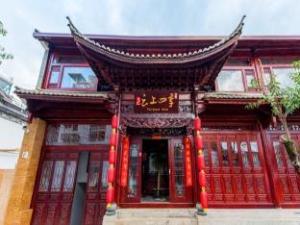Fairyland Hotel Dali Yang Ren Street Xin Min Road Branch