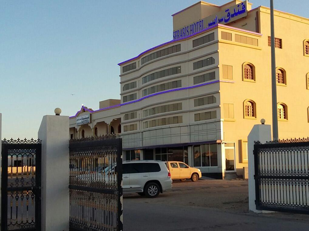 SERABIS HOTEL