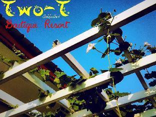 トゥー ティー リゾート Two T Resort