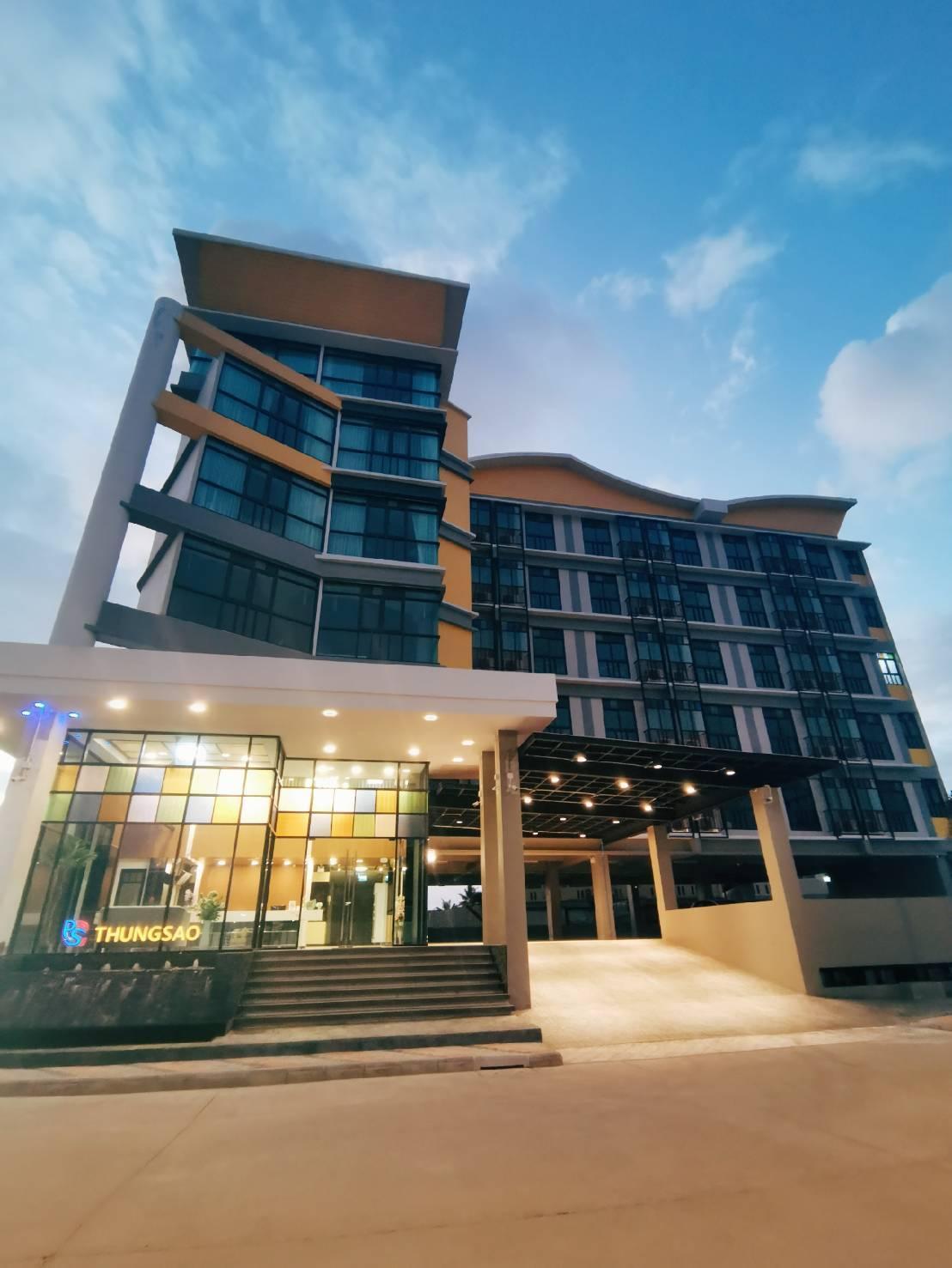 PS Thungsao Hotel