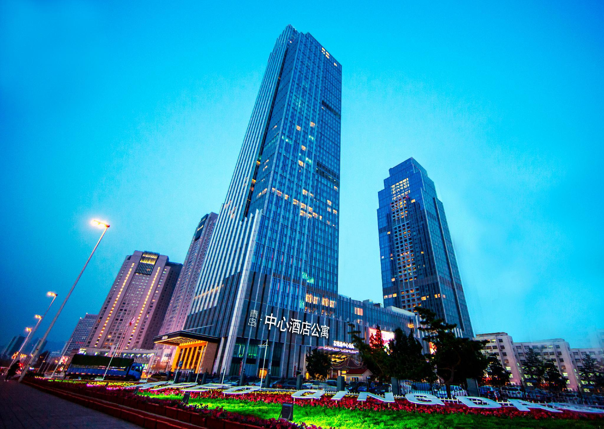 Qingdao Center Hotel And Apartment  May 4th Square