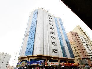 Al Wafedin Hotel