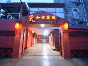 Ru Ji Hostel Pudong Shanghai