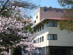 Seto Park Hotel