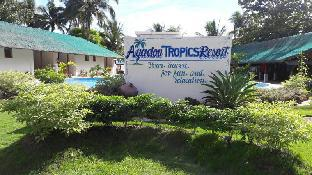 Фото отеля Agadou Tropics Resort