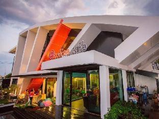 @Titaya Hotel โรงแรมแอทอาทิตย์ตยา