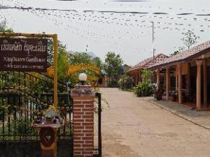 À propos de Xaychaleun Guesthouse (Xaychaluen Guesthouse )