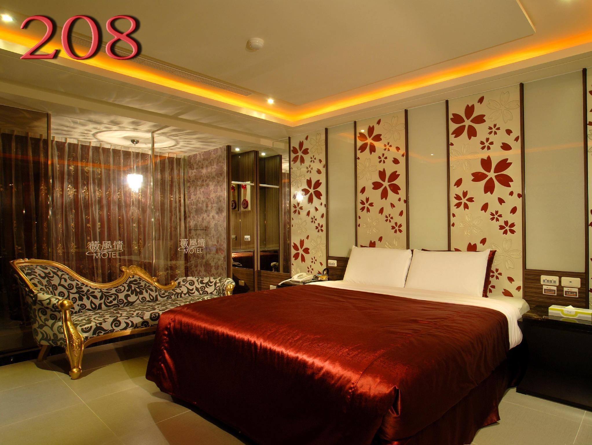 Wei Fengqing Motel