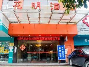 Hua Ming Hotel