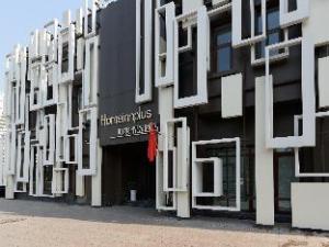Home Inn Plus City Center Beijing