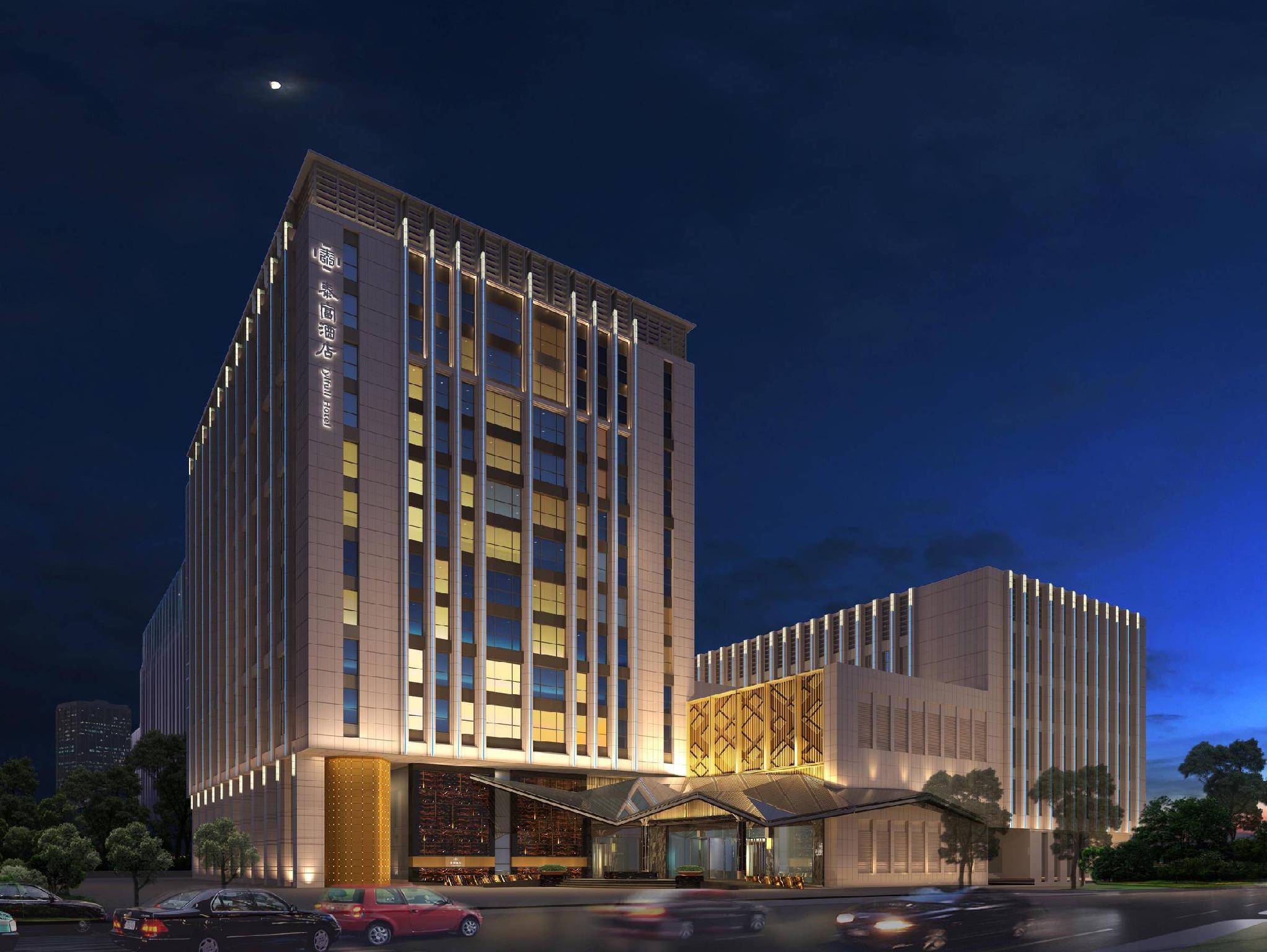 Beijing Tylfull Hotel