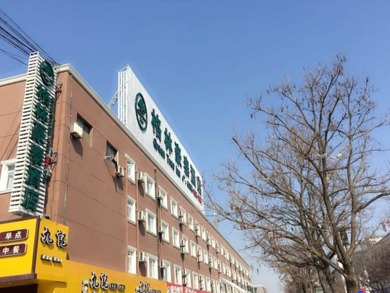 GreenTree Inn Jiangsu Xuzhou Food Town International Exhibition And Convention Center Business Hotel