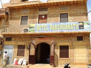 Hotel Parshvanath palace