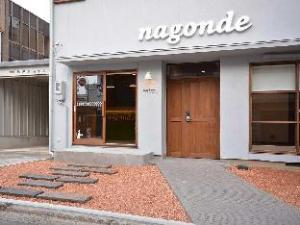 和旅馆 (Nagonde)