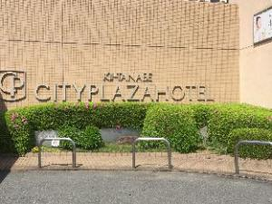 Kiitanabe City Plaza Hotel