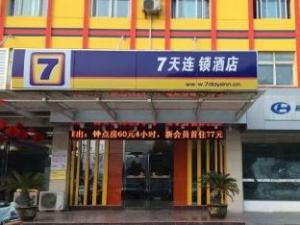 7 Days Inn Bozhou Kangmei Zhongyaocheng Yaodu Street Branch