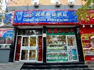 Hanting Hotel Beijing Huixin East Bridge Branch