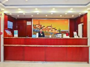 Hanting Hotel Beijing Huixin East Bridge Branch