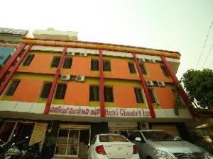 Hotel Ghantas Inn