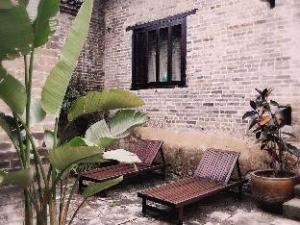 Yangshuo Ruihua Courtyard