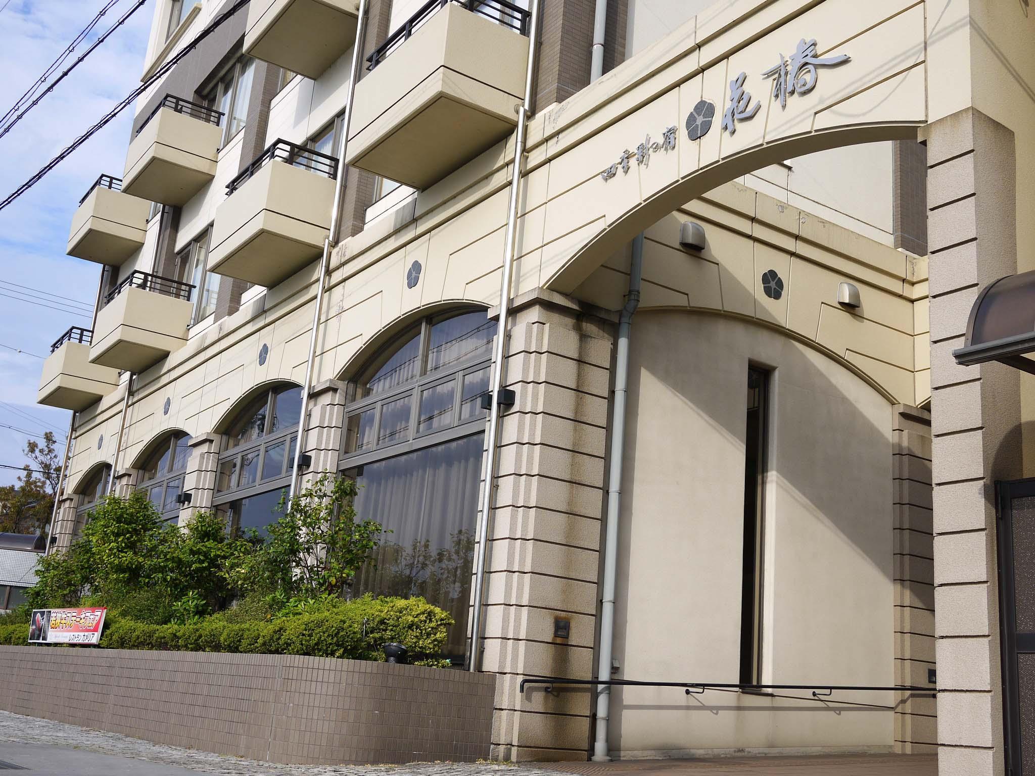 Hotel Hanatsubaki