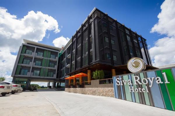 Siva Royal Hotel Phatthalung