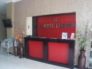 โรงแรมลิโมเอส (Hotel Limoes)