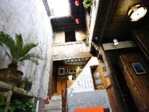 Huangshan Huitang Yihao Inn
