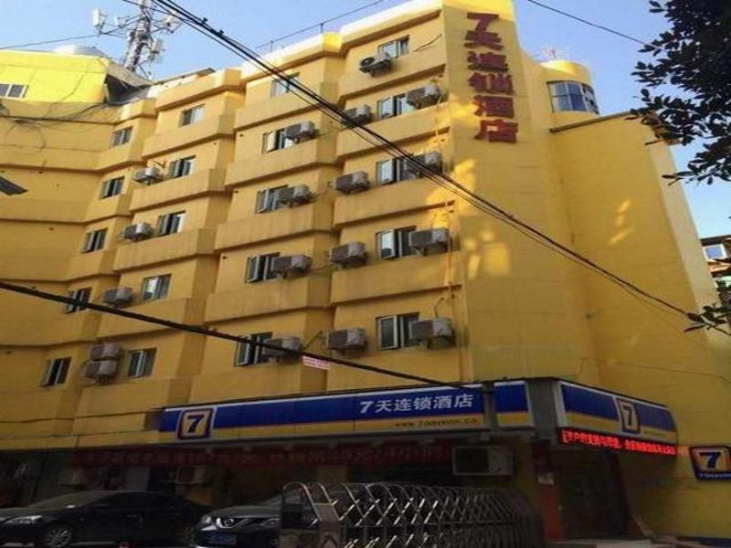 7 Days Inn Wuhan Guanshuichang Hanxi Yi Lu Metro Station Branch