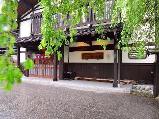 Ryokan Busuitei