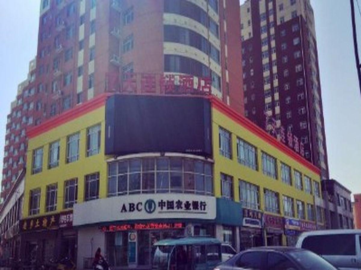 7 Days Inn Xingtai Ningjin Branch