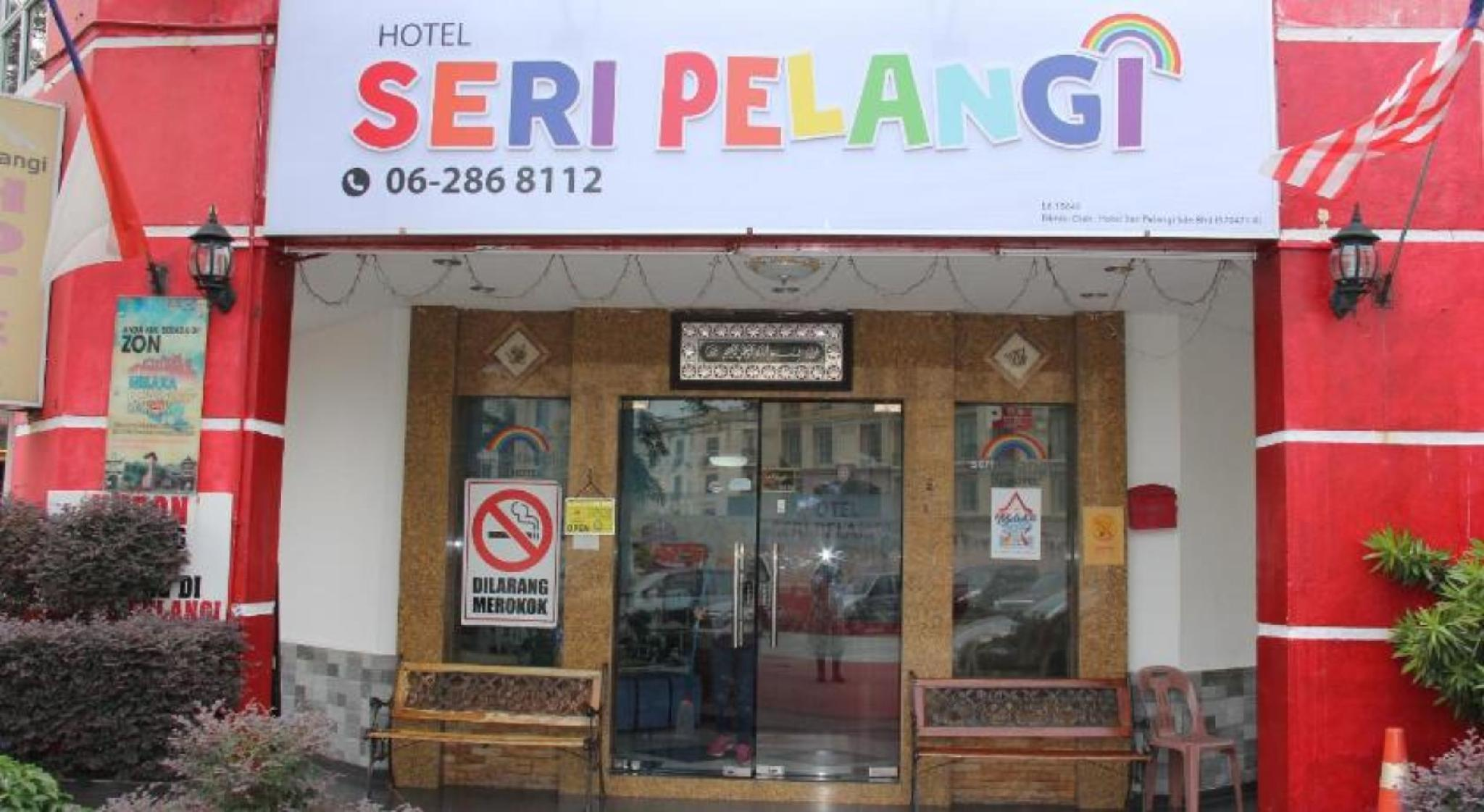Hotel Seri Pelangi